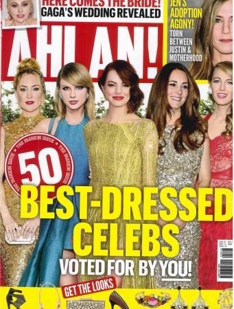 Ahlan! May 21, 2015