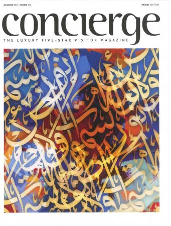 Concierge - August 2015