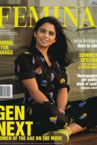 Femina Middle East Sauce-RocksZTL June 2015 cover