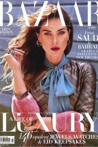 Harpers Bazaar ZTL July August 2015 cover