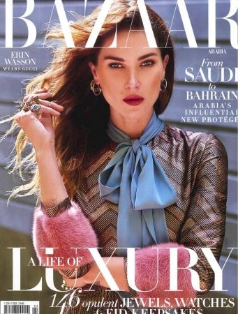 Harper's Bazaar - July 2015