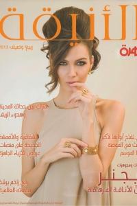 zahrat-al-khaleej-zayan-ffwd-may-25-2013-cover