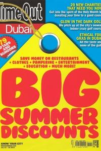 time-out-dubai-zayan-deux-lux-july-102013-cover