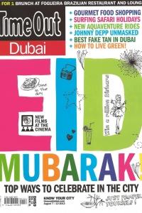 time-out-duabi-unifashekman-zayan-aug-7-2013-cover-large