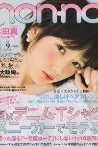 Non-no Japan ZTL August 1, 2015 cover