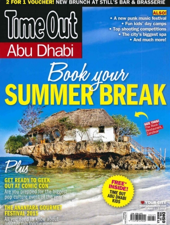 Time Out Abu Dhabi - April 1, 2015