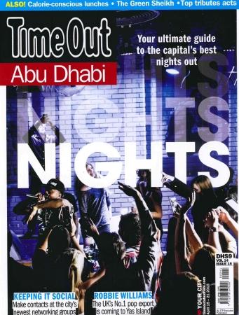 Time Out Abu Dhabi - April 15, 2015