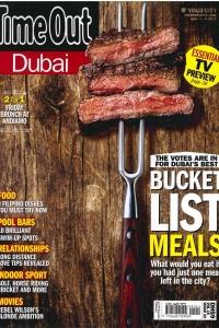 Time Out Dubai ZTL June 3, 2015 cover