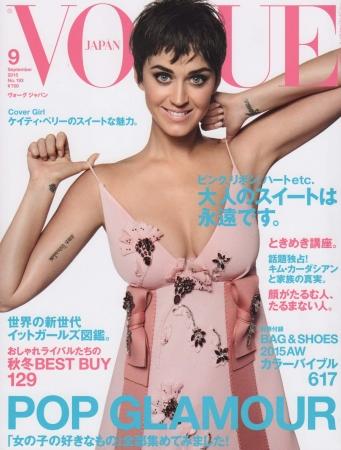 Vogue Japan - September 2015