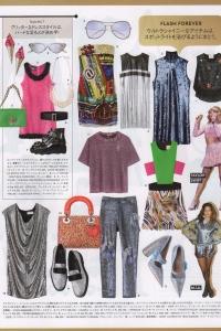 Vogue Japan ZTL September 2015