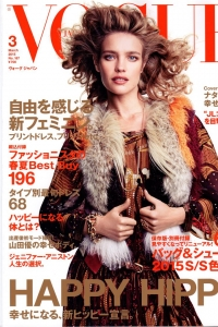 VOGUEMARCH20150 Cover (Large)