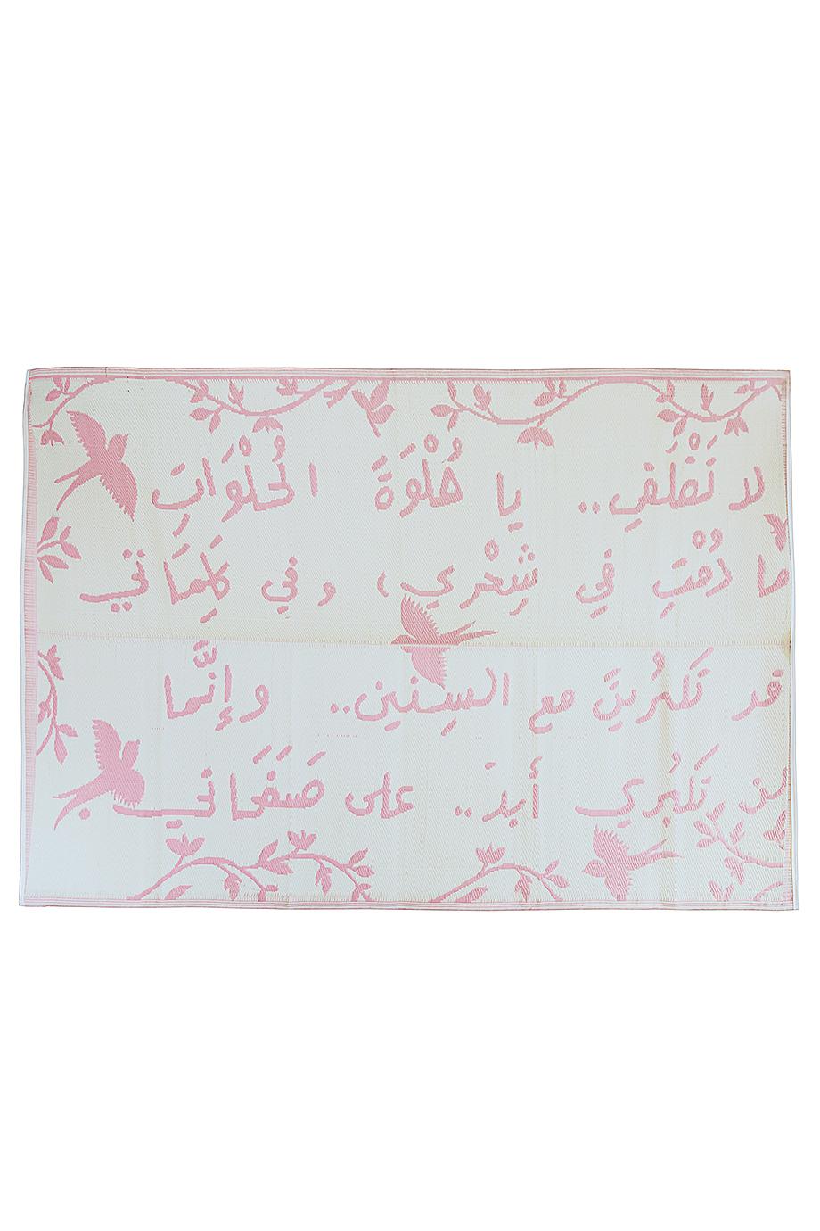 Lifestyle Poetry Rug Pink